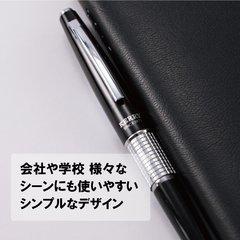 Механический карандаш 0,5 мм Pentel Kerry чёрный (блистер)