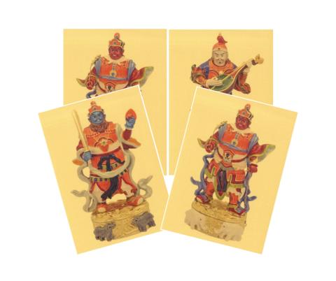 Комплект карточек 4 Короля