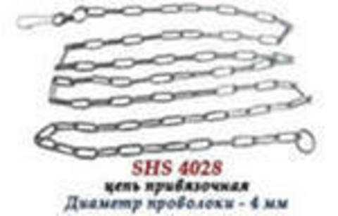 4028 SHS ТРИОЛ Цепь привязочная 2,8м*4мм   *24
