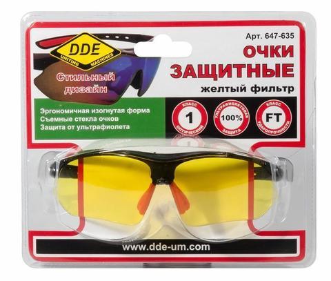 Очки защитные DDE желтые (647-635)