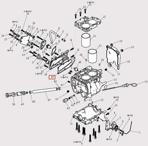 Прокладка крышки выпуска для лодочного мотора F9.8 Sea-PRO (3-39)