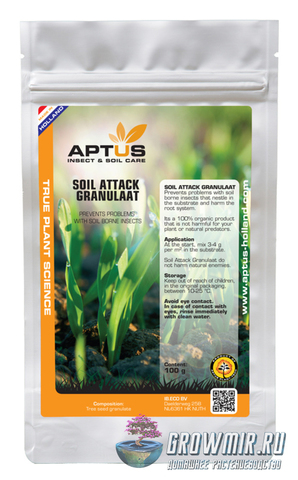 Aptus Soil Attack Granulat  100 гр