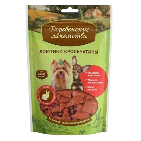 Деревенские лакомства для собак мини пород ломтики крольчатины 55г