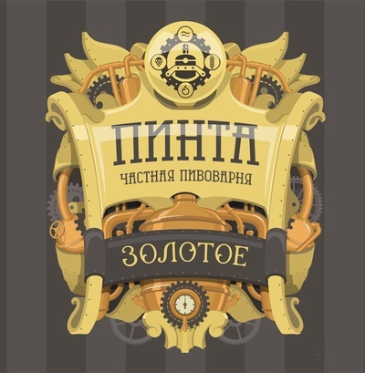https://static-ru.insales.ru/images/products/1/5213/124097629/_Золотое__светлое.jpg