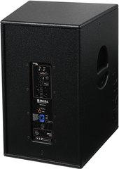 Акустические системы активные HK Audio PR:O 15 A