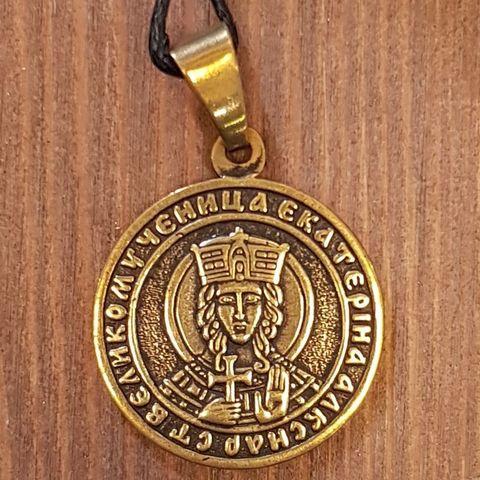 святая Екатерина именная нательная икона из бронзы кулон с молитвами