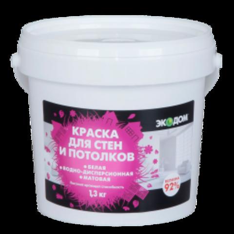ЭКОДОМ Водоэмульсионная белая краска для стен и потолка