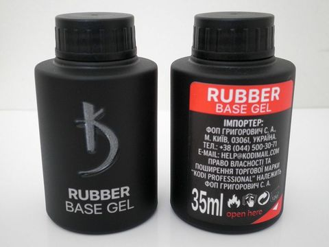 Rubber Base (каучуковая база) 35 ml в баночке Kodi
