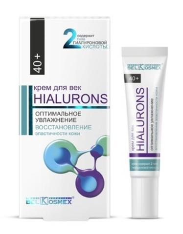 BelKosmex Hialurons Крем для век 40+ Hialurons Оптимальное увлажнение + восстановление эластичности кожи 15г