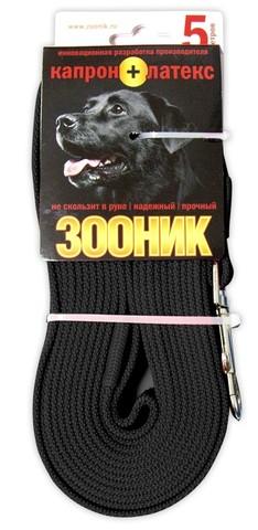 Зооник Поводок капроновый с двойной латексной нитью 5м* 20мм, черный