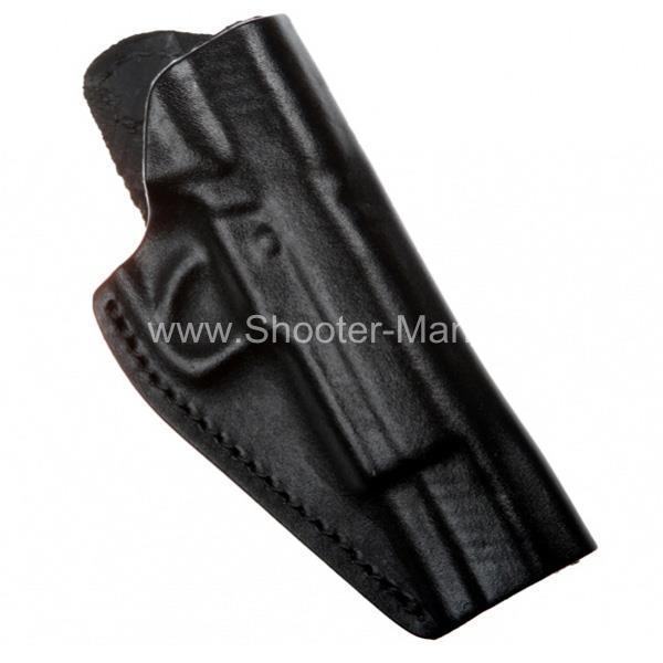 Кобура кожаная для пистолета Гроза - 04 поясная ( модель № 17 )