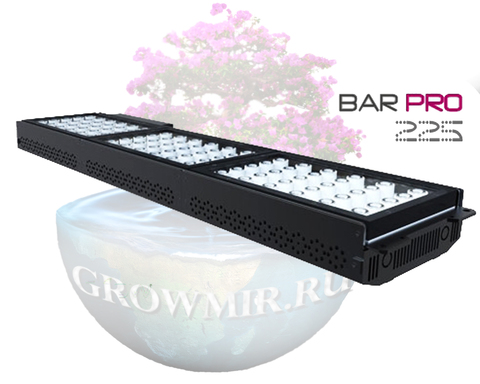 EasyGrow 225W BAR Pro