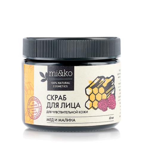 мико скраб для лица мед и малина