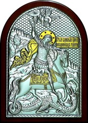 Серебряная с золочением инкрустированная гранатами икона Святого Георгия Победоносца 20х14,5см в подарочной коробке