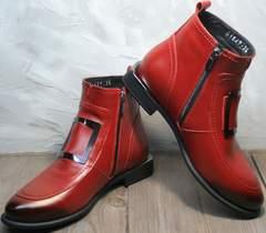 Короткие ботинки на низком ходу женские кожа Evromoda 1481547 S.A.-Red