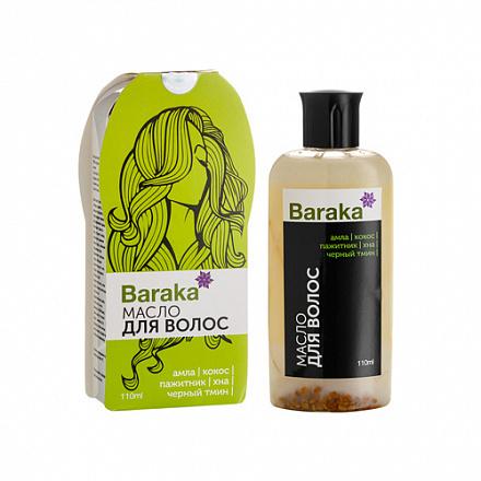 Масло амлы для волос Baraka, 110 мл