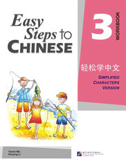 Easy Steps to Chinese vol.3 - Workbook