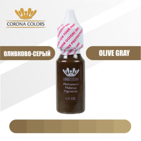 Пигмент Corona Colors Оливково-Серый (Olive Gray) 15 мл