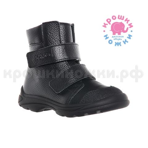 Ботинки черный, Тотто (ТК Луч)