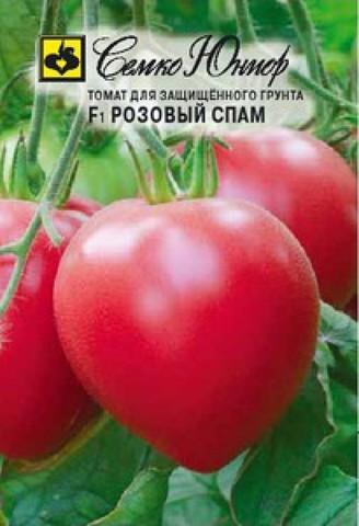 Семена Томат Розовый спам F1  Семко 10 сем