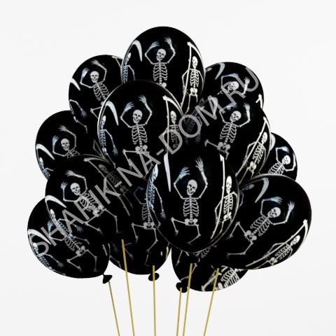 """Воздушные шары на Хэллоуин Черные шарики """"Весёлые скелеты"""" Шары_Скелеты.jpg"""