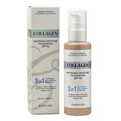 Тональная основа для лица с коллагеном Collagen Whitening Moisture Foundation 3 In 1 100мл