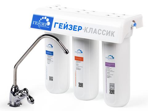 Фильтр Гейзер Классик для жесткой воды