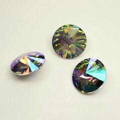 1122 Rivoli Ювелирные стразы Сваровски Crystal Paradise Shine (12 мм)