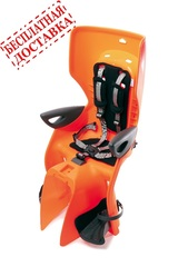 Велокресло Bellelli Summer Standard B-Fix Orange, крепление к подседельной трубе