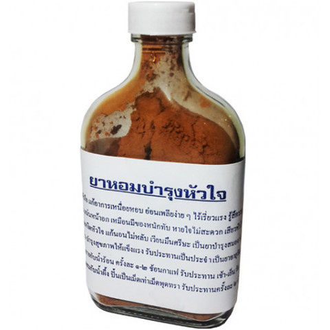Тайский порошок Я Хом в бутылке