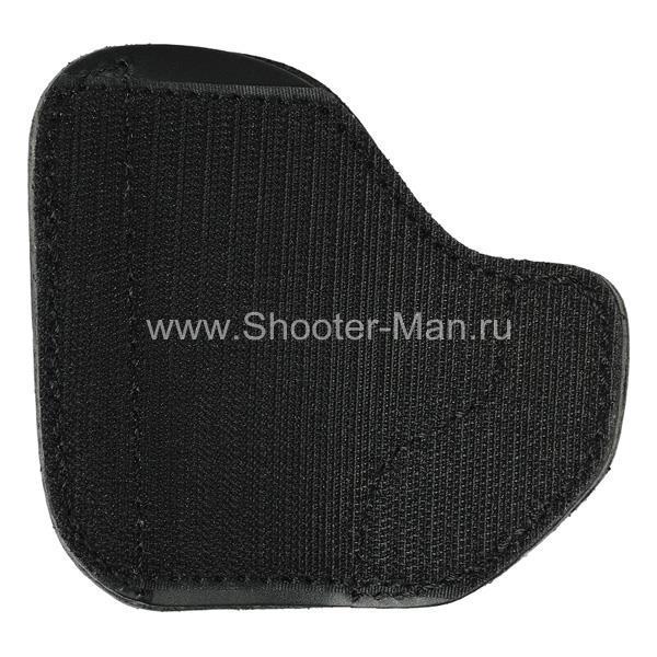 Кобура - вкладыш для револьвера Гроза Р - 02 С ( модель № 23 ) Стич Профи