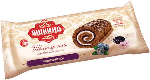 """Рулет """"Яшкино"""" бисквитный черничный, 200 г"""