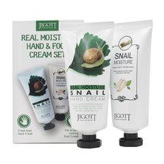 Jigott Real Moisture Hang & Foot Cream Set - Набор кремов для рук и ног с экстрактом улитки
