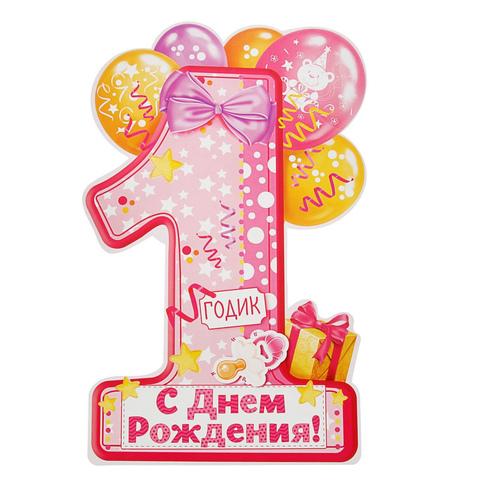 Печать на сахарной бумаге, День Рождения 21_1