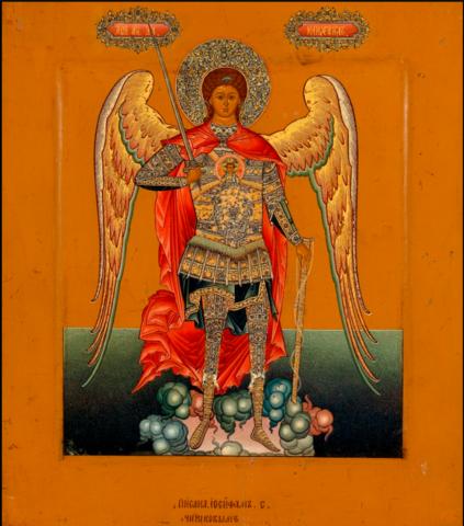 Икона Архангел Михаил на дереве на левкасе мастерская Иконный Дом