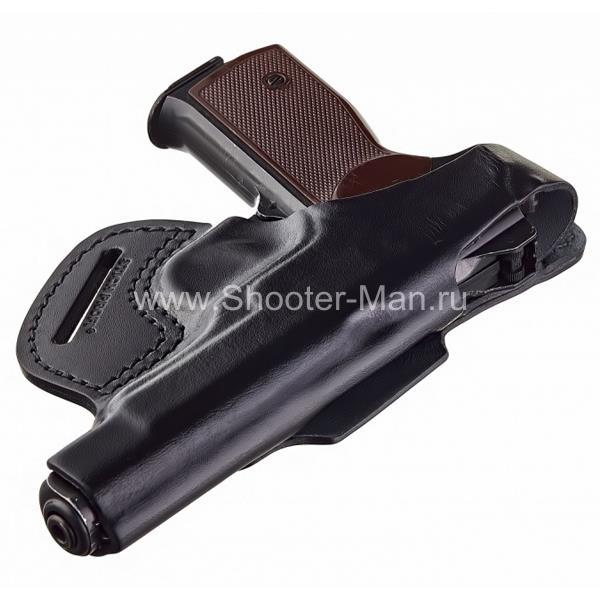 Кобура кожаная для пистолета Стечкина поясная ( модель № 6 )
