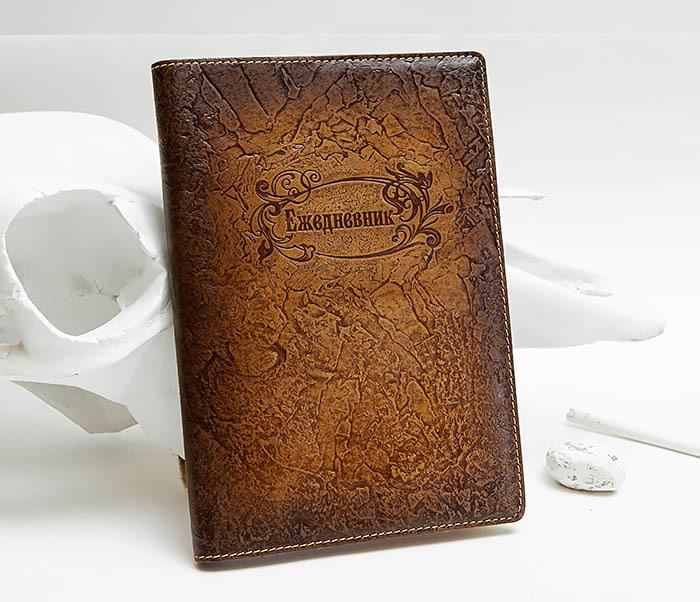 BY051901 Кожаный ежедневник «Ежедневник» со сменным блоком (А5)