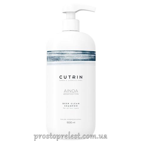Cutrin Ainoa Deep Clean Shampoo - Шампунь для глубокой очистки всех типов волос