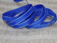 Лента репсовая Синяя с люрексовой каймой ширина 9 мм