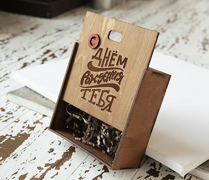 BOX227-2 Подарочная коробка «С Днем Рождения Тебя» из дерева (17*17*7 см) фото 05
