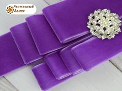 Лента Бархатная ЛЮКС фиолетовый