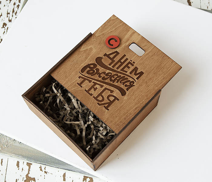 BOX227-2 Подарочная коробка «С Днем Рождения Тебя» из дерева (17*17*7 см) фото 06
