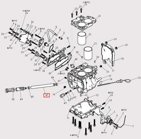 Патрубок для лодочного мотора F9.8 Sea-PRO (3-47)