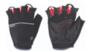 Картинка перчатки BBB BBW-47