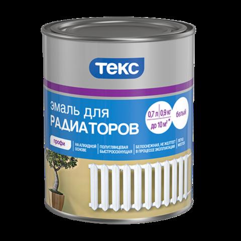 Текс Профи эмаль для радиаторов термостойкая