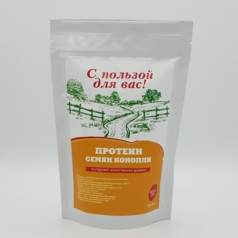 Протеин семян конопли С ПОЛЬЗОЙ ДЛЯ ВАС, 200 гр