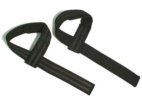 Лямки для тяги. Длина 62 см, ширина 4 см. Материал: полиамид, текстиль. WS3313