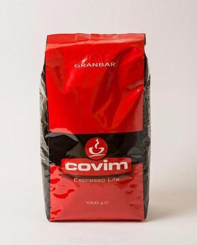 Кофе Covim GranBar в зернах 1 кг
