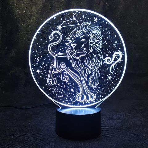 Зодиак - Лев