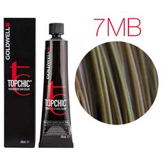 Goldwell Topchic 7MB (светлый матово-коричневый) - Cтойкая крем краска